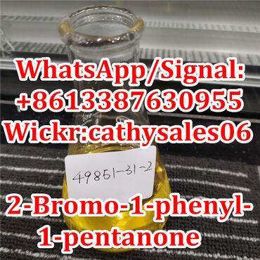 Telegram:cathysales06 CAS-22-Bromo-1-Phenyl-1-Pentanone