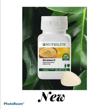 amway nutrilite в Кыргызстан: Витамин Д. Производство США.90таблетка. Nutrilite  Amway