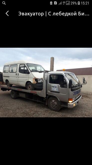 квартира бишкек с подселением в Кыргызстан: Эвакуатор | С лебедкой Бишкек