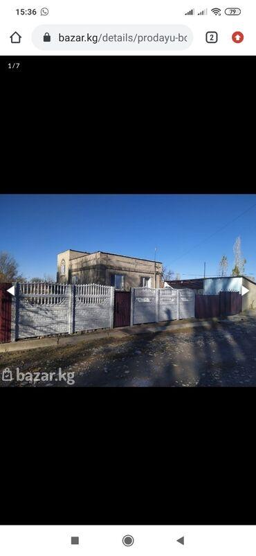 диски bmw 128 стиль r17 в Кыргызстан: Продам Дом 129 кв. м, 6 комнат