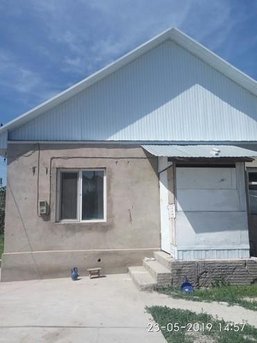 авторынок подержанных автомобилей в германии в Кыргызстан: Продажа Дома : 99 кв. м, 5 комнат