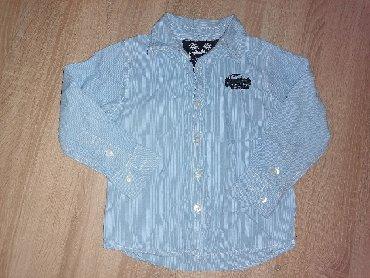 Svetlo plave broj - Srbija: Košulja za dečake, svetlo plava na tanke bele štrafte, broj 98,za
