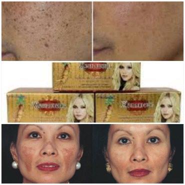 Набор кремов для отбеливания кожи в Душанбе