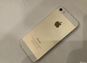 айфон 6 16 гб цена бу in Кыргызстан | APPLE IPHONE: IPhone 5s | 16 ГБ | Золотой Б/У | Отпечаток пальца