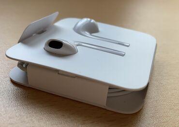 провод для наушников в Азербайджан: Из коробки айфона 11 про, новые