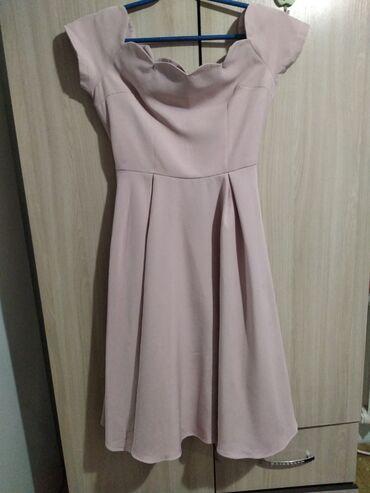 Платье.продаю