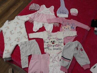Paket garderobice za bebu