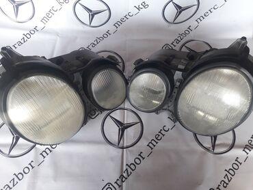 запчасти на мерседес w210 в Кыргызстан: Mercedes-Benz фары на мерседес w210 миллениум оригинал простые не