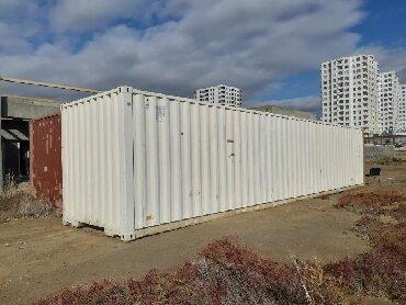 konteyner 40 tonluq - Azərbaycan: 12m boş konteyner satılır. yaxşı vəziyyətdədir. anbar kimi istifadə