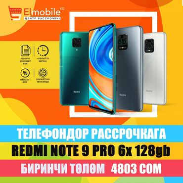Новый Xiaomi Redmi Note 8