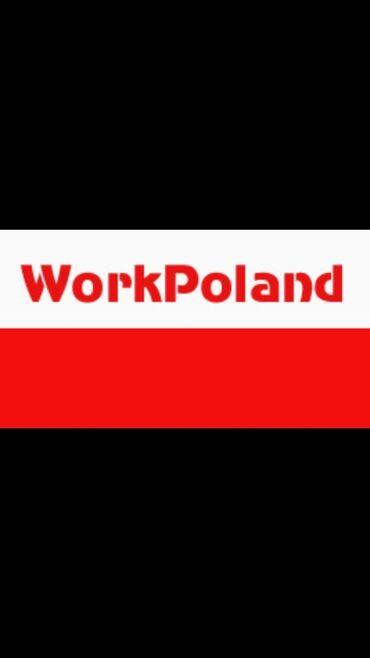 виза польша в Кыргызстан: Работа в Польше на год и больше для граждан СНГ, Виза на целый год и