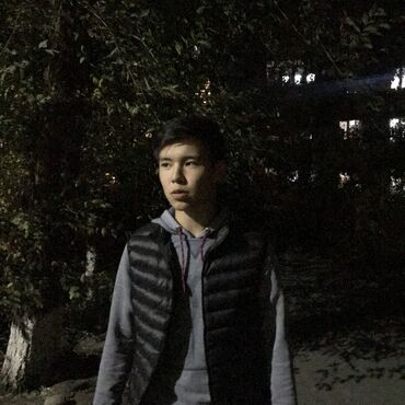 работа с 16 лет в Кыргызстан: Ищу работу!  16 лет