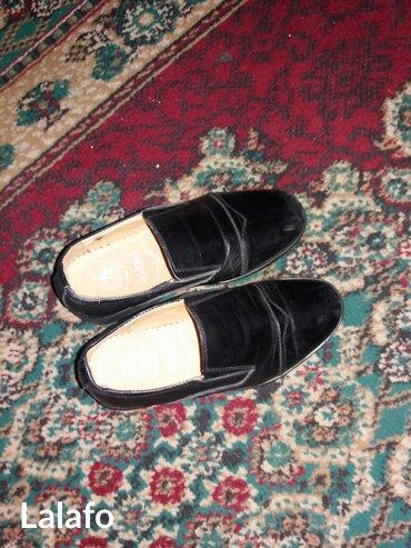 Туфли на 6-7 лет