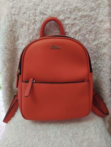 Τσάντα Kem