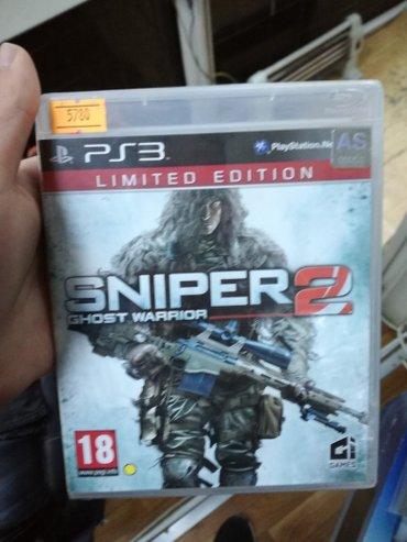 Bakı şəhərində PlayStation 3 sniper 2