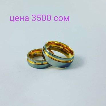 чёрное кольцо из вольфрама в Кыргызстан: Кольцо из вольфрама с напылением золота 18 карат