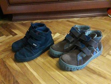 Naturino - Srbija: Zimske NATURINO cipele za dečake.Braon cipele su nove,ni jednom
