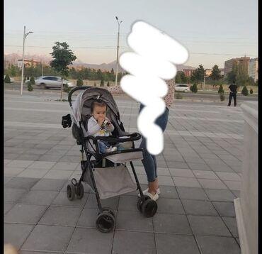 удобные коляски для новорожденных в Кыргызстан: Продаю прогулочную коляску в хорошем состоянии Перекидная