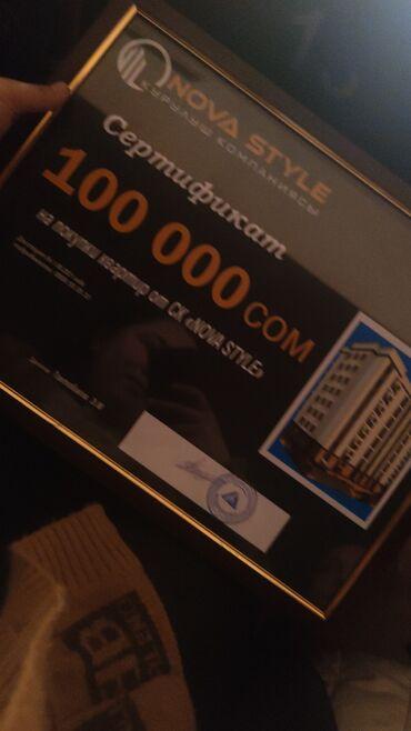 Недвижимость - Майлуу-Суу: Строится, 106 серия улучшенная, 2 комнаты, 12 кв. м