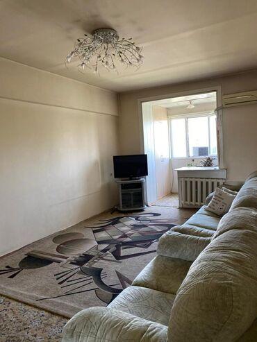 продам клексан в Кыргызстан: Продается квартира:Индивидуалка, 2 комнаты, 47 кв. м