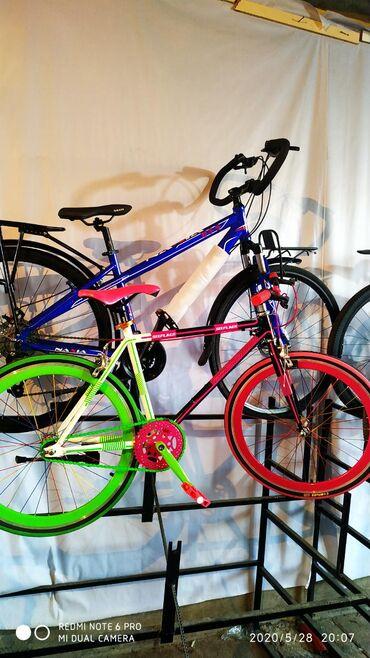 Велосипеды Оргинал хороший велосипеды качественный велосипеды