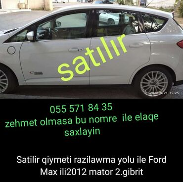 Ford S-MAX 2 l. 2012