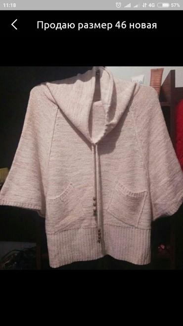 вязание пальто кардиганы пончо в Кыргызстан: Пончо размер 46 состояние отличное
