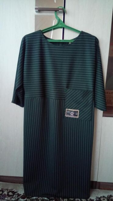 Платье новое, размер 50-52,надо мерить. Кара-балта