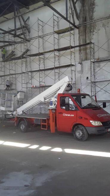 автовышка бишкек in Кыргызстан | ГРУЗОВЫЕ ПЕРЕВОЗКИ: Автовышка | Стрела 18 м. | Борт 250 кг