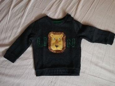 Lion duks za bebe vel 68 novo