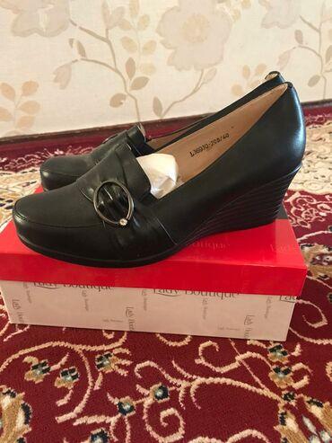 Туфли кожаные новые, 40 размер 1500 сом