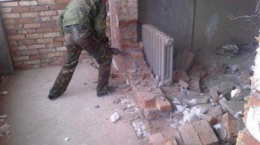 Демонтаж, подготовка помещений к в Бишкек