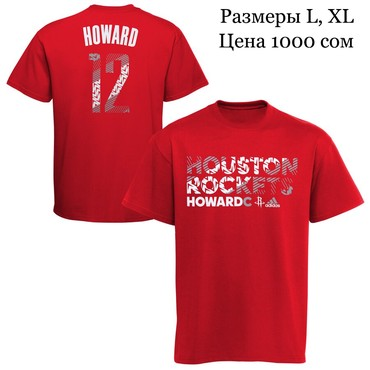 Распродажа футболок - Кыргызстан: Футболки L