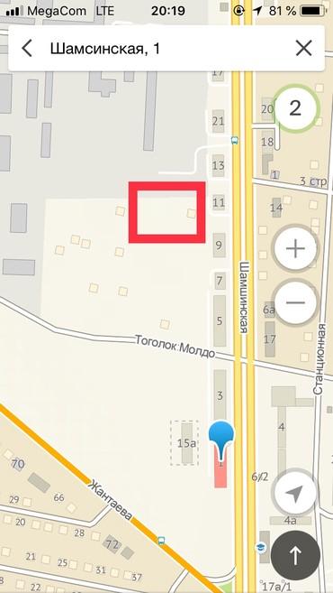 продам дом в токмаке в Кыргызстан: Продам 17 соток Строительство
