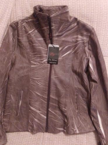 Продаю женскую оленьевую кожанную итальянскую куртку от VALENTI EVA