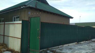 постельное белье kenzo китай в Кыргызстан: Продам Дом 100 кв. м, 5 комнат