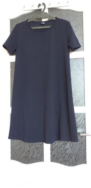 платье на повседневку в Кыргызстан: Очень удобное платье на повседневку