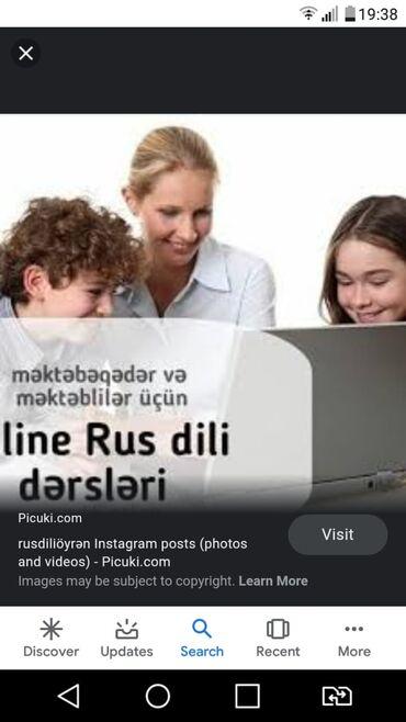 Onlayn Rus dilinin asand və qısa müddətdə öyrənilməsi. İşdə və