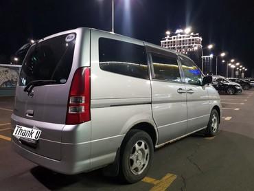 avtomobil-nissan-march в Кыргызстан: Nissan Serena 2 л. 2002 | 125000 км