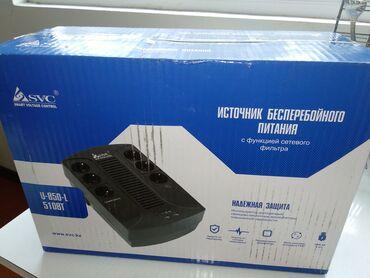 bt адаптер для наушников в Кыргызстан: Источник бесперебойного питания SVC (U-850-L 510 BT). Состояние: новый