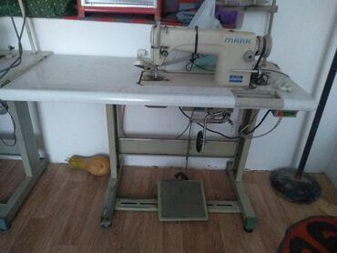 Швейная машинка прямострочка. 7000с