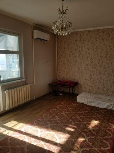 Портер в аренду бишкек - Кыргызстан: Сдается квартира: 1 комната, 39 кв. м, Бишкек
