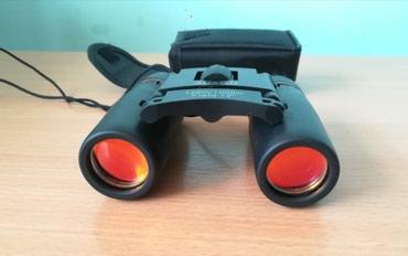 Mini Dvogled Sakura Binoculars za vidljivost Danju& Noću - Nis