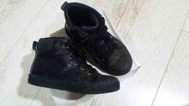 Decje cipelice patike - Cuprija