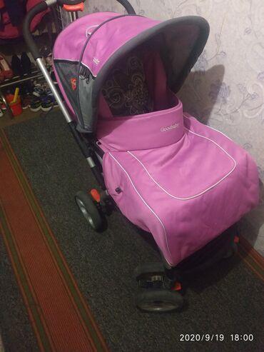 Продаю детскую коляску фирмы Goodbaby в хорошем состояние .От 0 до 4