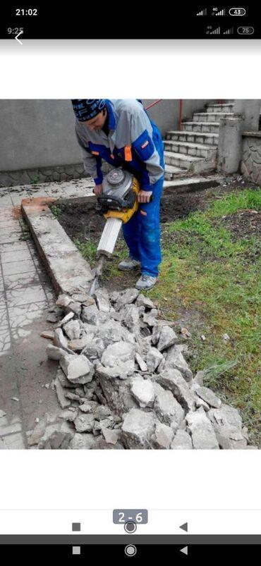 Слом бетон стена фундамент услуги отбойные работы снос домов вывоз