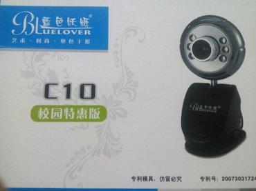 новая веб-камера с гонконга. Коробка, паспорт. 😍😍😍. качество 👍👍👍 в Лебединовка