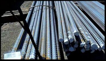 российские арматуры в бишкеке в Кыргызстан: Продаю Российскую арматуруМинимальный заказ 7000 кгВсегда в