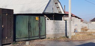 купить диски на сони плейстейшен 4 в Кыргызстан: Продам Дом 70 кв. м, 4 комнаты