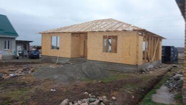 Строительство под ключ - Кыргызстан: Дома | Больше 6 лет опыта